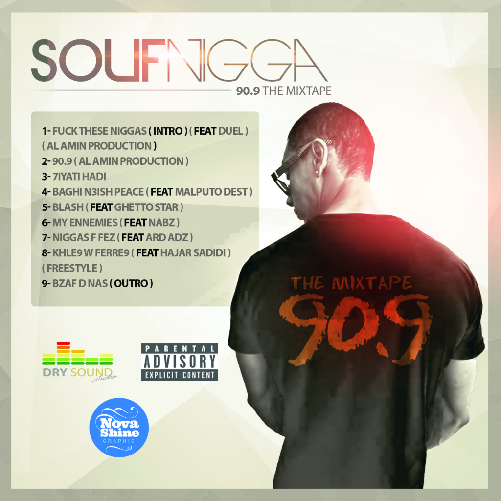 90.9 the mixtape