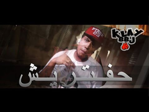 klay-bbj-7aftarich-official-video