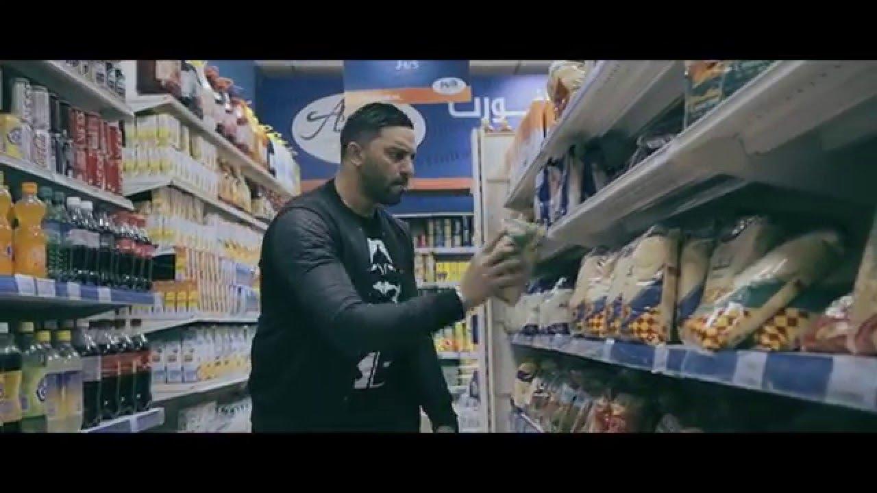 balti-hala-mala-official-video