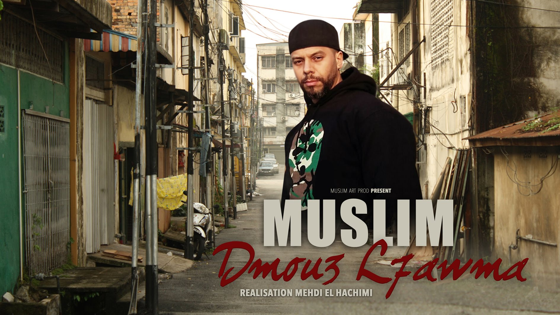 muslim-dmou3-l7awma-official-video