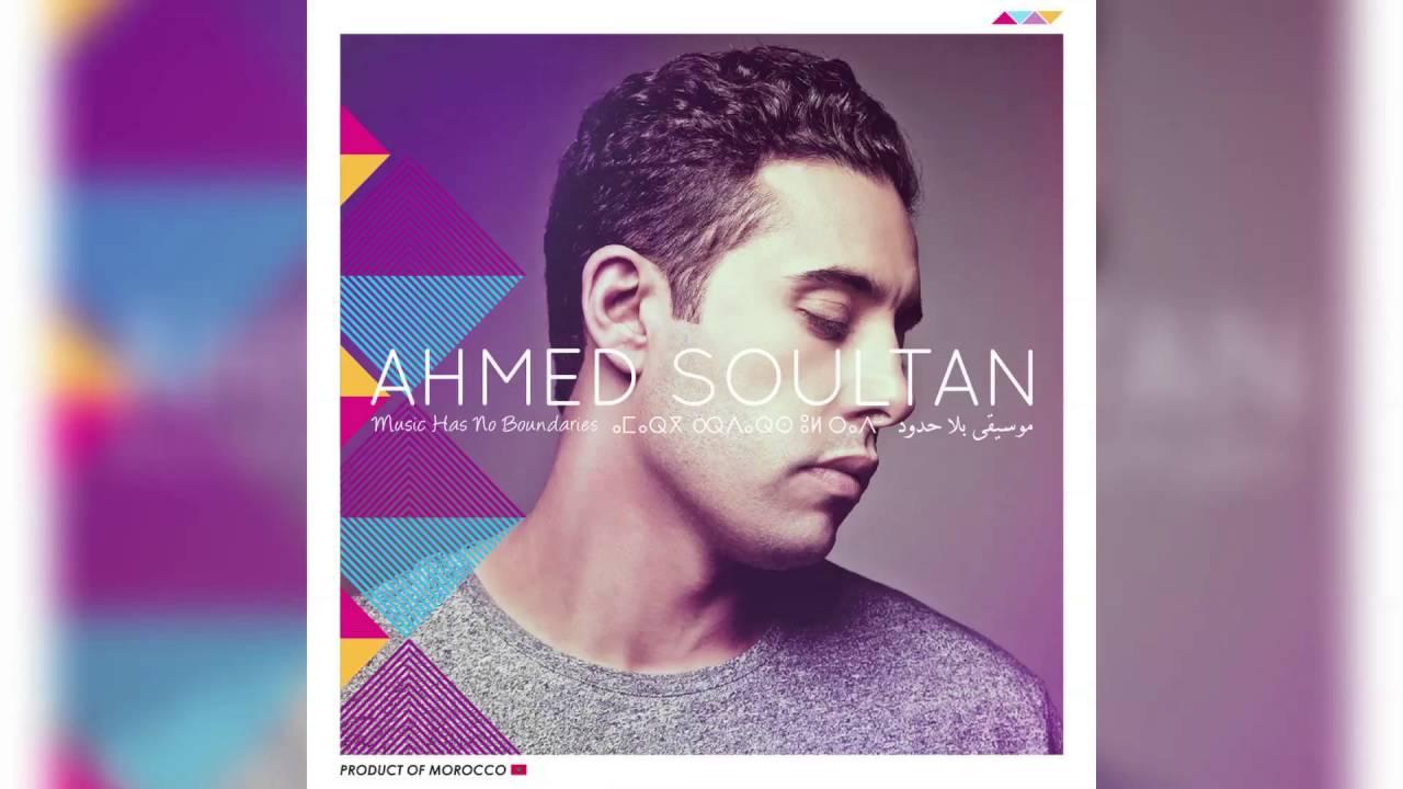 ahmed-soultan-binatna