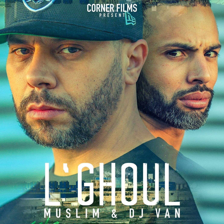 muslim-dj-van-lghoul-official-video
