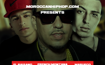 Moroccan Wave Mixtape