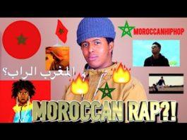 REACTION TO MOROCCAN RAP HIP HOP PART 1