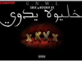 SMIK feat MOUNIR BK – KHeliwh yedwi