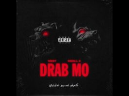 WEST feat SMALL X - DRAB MO