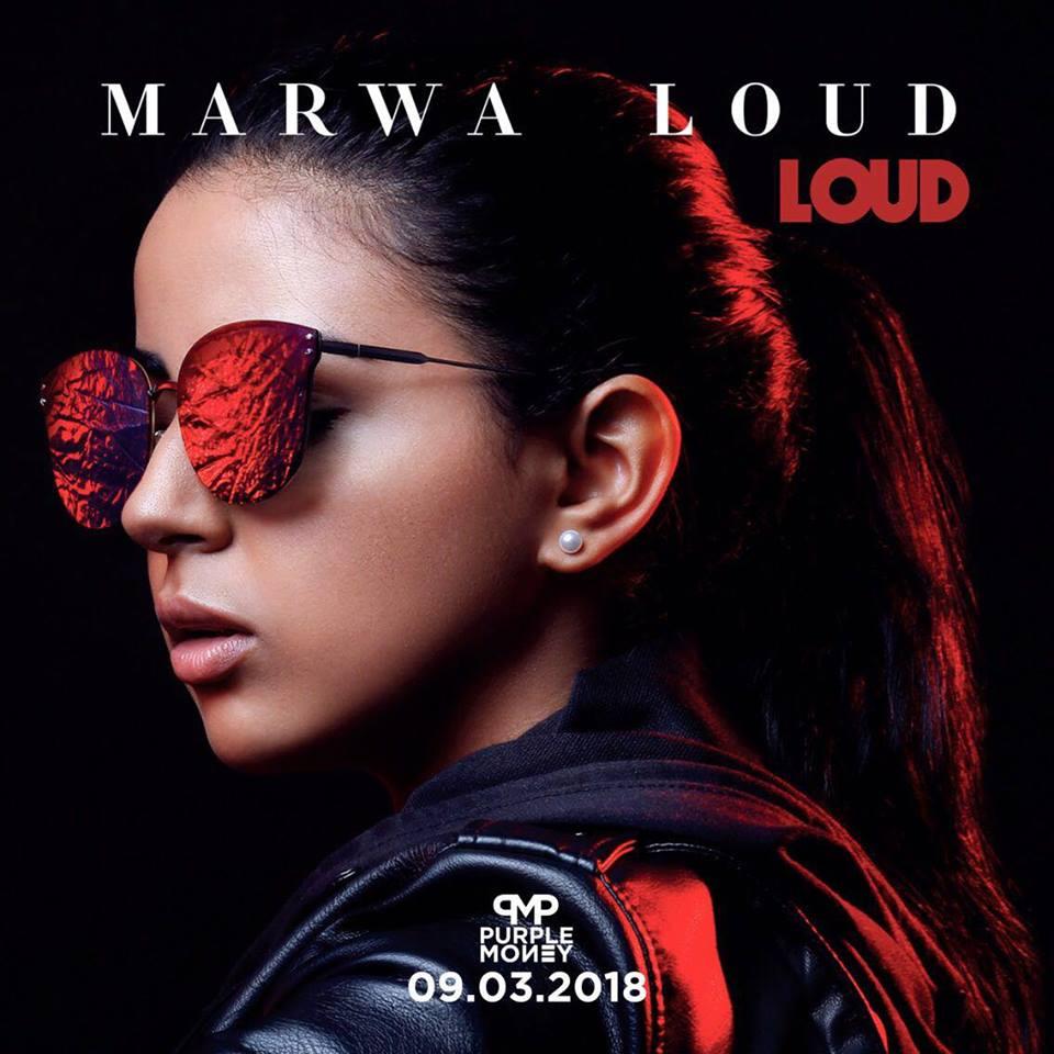 Marwa loud Loud