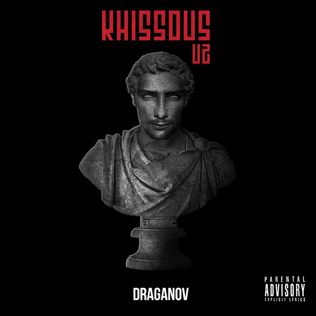 Mr Draganov - Khissous V2