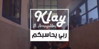 Klay feat. Armageddon - RABBI I7ASIBKOM