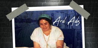 Ard Adz Adam Album