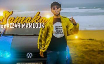 Ghazzar Mamlouk - Samaka