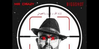 MR CRAZY BIGGSHOT