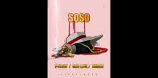 TFLOW SOSO