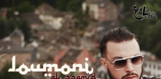 Ali Ssamid Loumoni