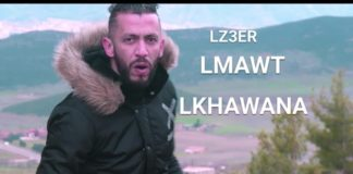 LZ3ER LMAWT LKHAWANA