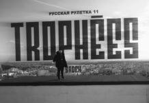 Sadek Trophées Roulette Russe 11