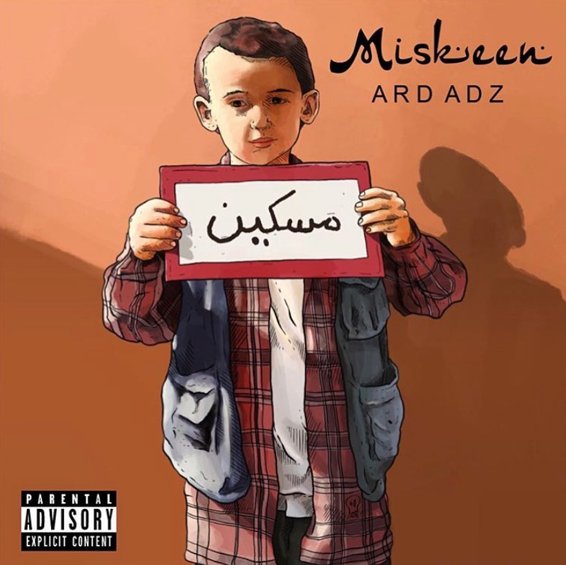 Ard Adz Miskeen Album