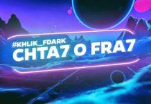 Jocker feat Le S Chta7 O Fra7