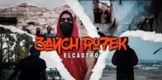 El Castro 3ayech Rou7ek