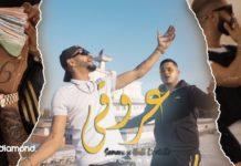 Samara feat Hedi L'artiste 3rou9i