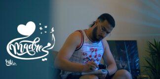 Ali Ssamid MADRE