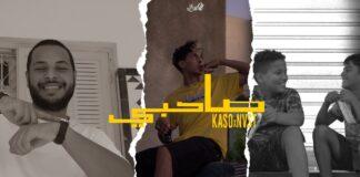 NVST feat KASO Sahbi
