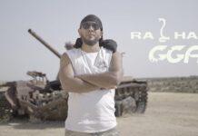 G.G.A Rahal