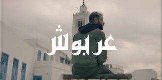 Nordo 3arbouch