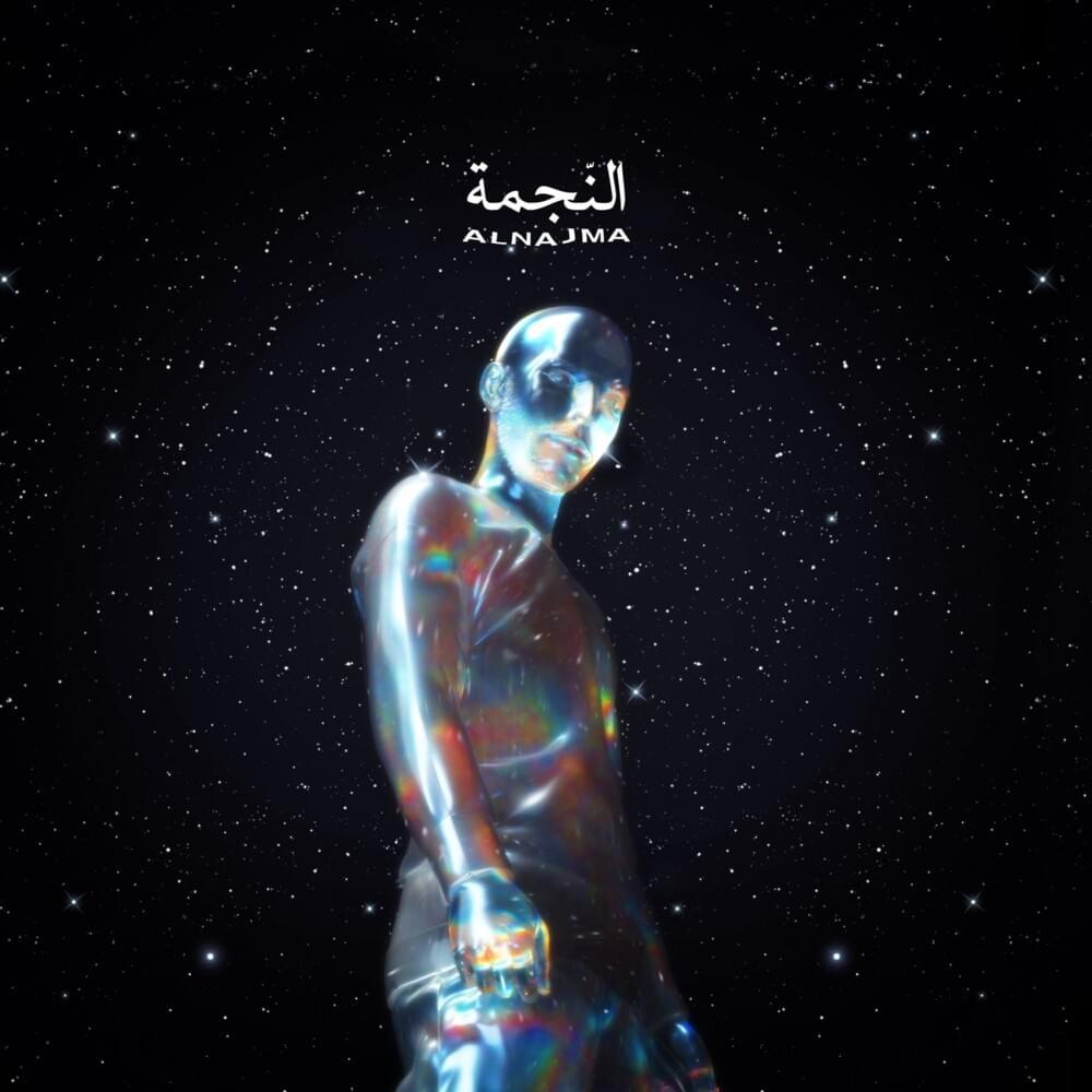 Tawsen Al Najma Album