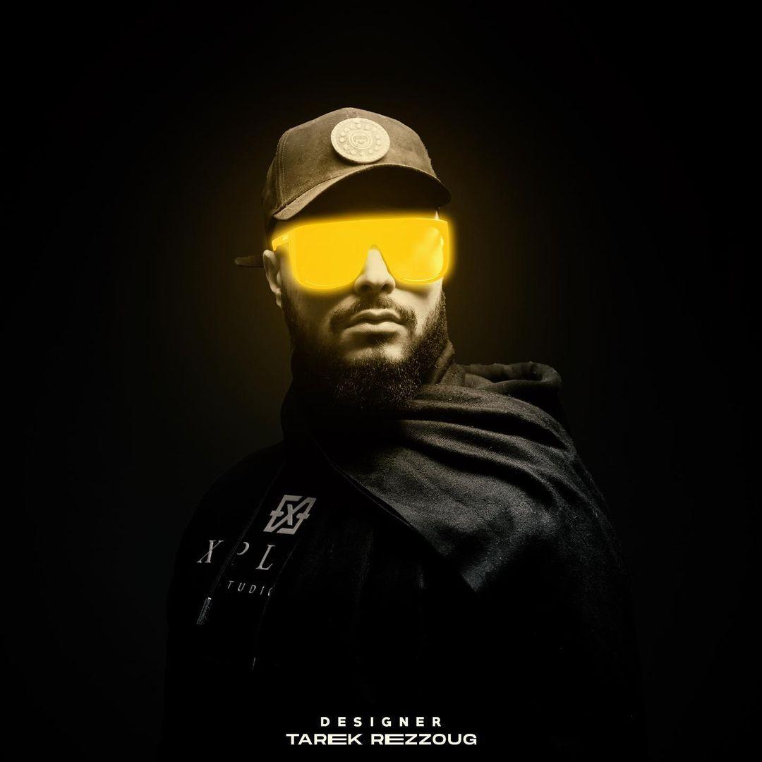 Ali Ssamid Capitanos Album