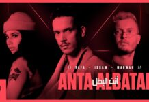 Issam feat FaFa & Marwan Moussa Anta Al Batal