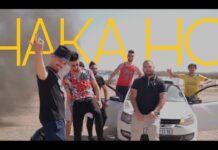 Phobia isaac feat Shawn & Listi Haka Ho