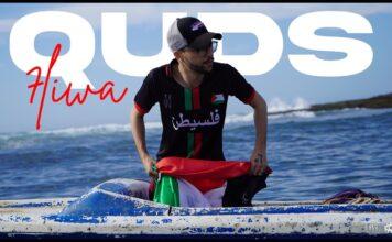 7liwa Quds Lyrics Video