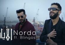 Nordo feat Blingos Layem