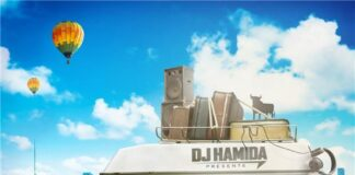 D Hamida Sunshine Album