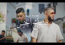 Bad Flow Sbah El Lkhir